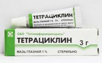 Лечение халязиона с помощью алоэ – рецепты и способы