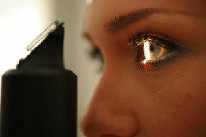 Дистрофия роговицы глаза: причины, симптомы и лечение
