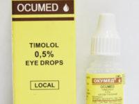 Гифема глаза — причины, симптомы и лечение болезни