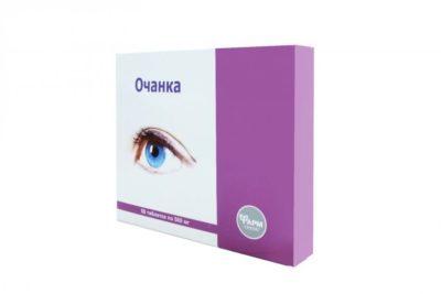 Глазные капли при дакриоцистите для новорожденных и взрослых (названия)